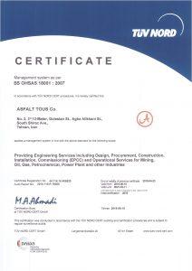BS OHSAS 18001:2007