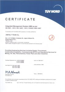 ISO 9001 : 2015 / ISO 14001 : 2015 / OHSAS  18001 : 2007