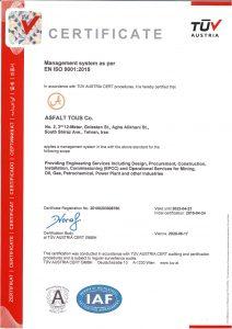EN ISO 9001 : 2015