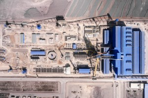 احداث کارخانه ذوب و ريخته گری فولاد چادرملو